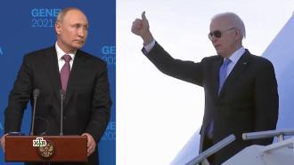 Шпаргалки Байдена, блокнот Путина и «катафалк»: что осталось за кадром встречи в Женеве.НТВ.Ru: новости, видео, программы телеканала НТВ