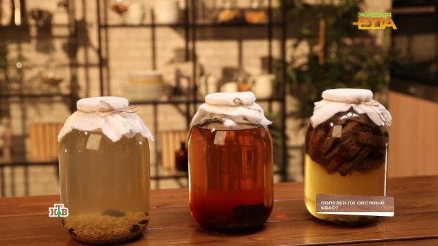 Сердечная каша: полезноли блюдо из сухофруктов, орехов, лимона имеда.НТВ.Ru: новости, видео, программы телеканала НТВ