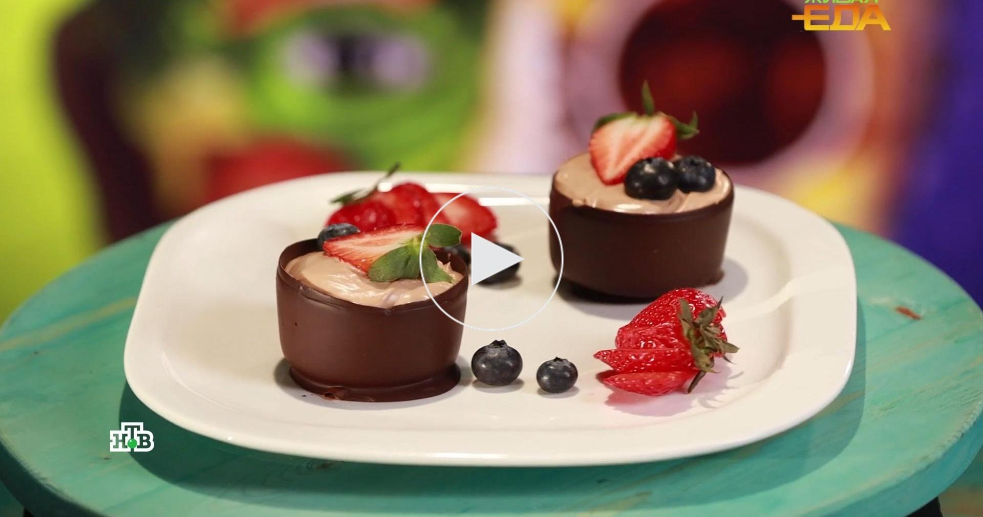 Десерт как из ресторана: пирожные вшоколадных чашах