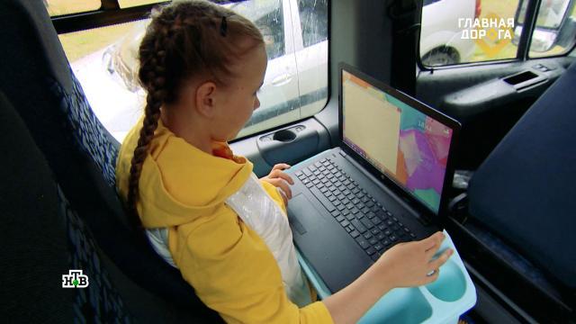Если детей укачивает в машине: советы.автомобили, дети и подростки, туризм и путешествия.НТВ.Ru: новости, видео, программы телеканала НТВ