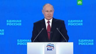 Путин призвал привиться от коронавируса
