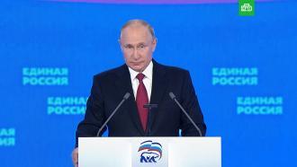 Путин: каждая десятая школа вРоссии нуждается вкапитальном ремонте