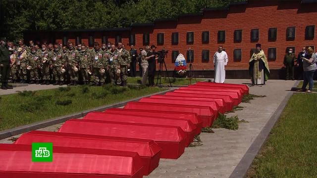 Останки сражавшихся за Москву красноармейцев перезахоронили под Можайском