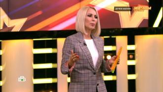 Кудрявцева рассказала, почему обожает путешествовать смамой, ане смужем.НТВ.Ru: новости, видео, программы телеканала НТВ