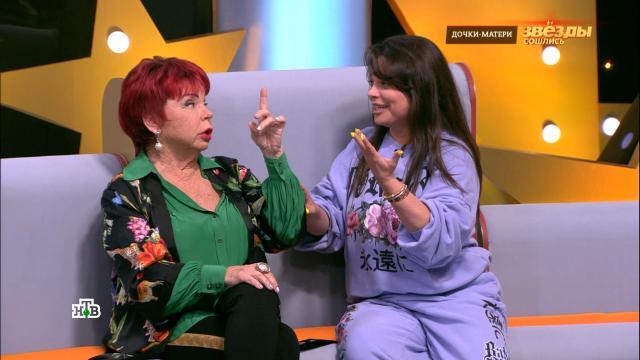 «Для тебя это был удар!»: Королёва рассказала, почему ее мать недолюбливает Тарзана.артисты, знаменитости, интервью, семья, шоу-бизнес, эксклюзив.НТВ.Ru: новости, видео, программы телеканала НТВ