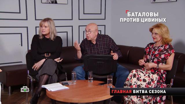 Старостина, Скороходова иДолинский не верят ваферы Дрожжиной иЦивина.знаменитости, мошенничество, недвижимость, шоу-бизнес, эксклюзив.НТВ.Ru: новости, видео, программы телеканала НТВ