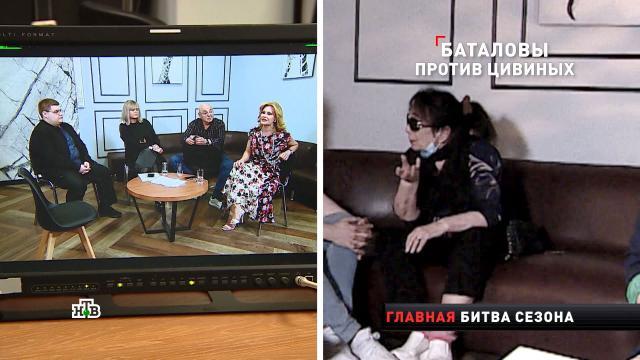 Вдова Баталова встретилась с защитниками Дрожжиной и Цивина.знаменитости, мошенничество, недвижимость, шоу-бизнес, эксклюзив.НТВ.Ru: новости, видео, программы телеканала НТВ