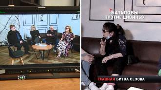 Вдова Баталова встретилась с защитниками Дрожжиной и Цивина.НТВ.Ru: новости, видео, программы телеканала НТВ