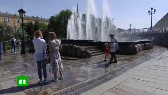 ВМоскве иПодмосковье действует «оранжевый» уровень опасности <nobr>из-за</nobr> жары