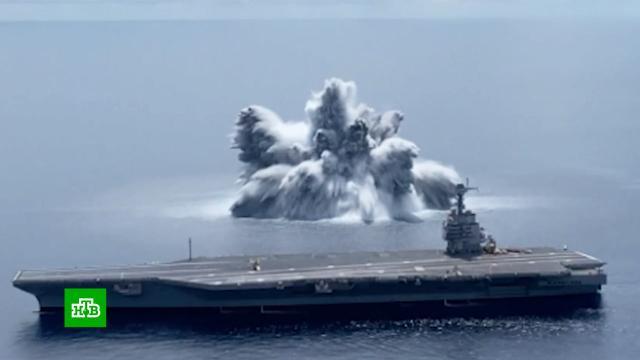 Американский авианосец испытали подводным взрывом.США, взрывы, корабли и суда, учения.НТВ.Ru: новости, видео, программы телеканала НТВ