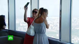 Смотровые площадки Останкинской башни открыли для посетителей.НТВ.Ru: новости, видео, программы телеканала НТВ