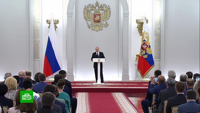 Путин назвал главные задачи парламента РФ.парламенты, Путин.НТВ.Ru: новости, видео, программы телеканала НТВ