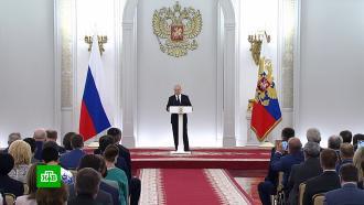 Путин назвал главные задачи парламента РФ.НТВ.Ru: новости, видео, программы телеканала НТВ