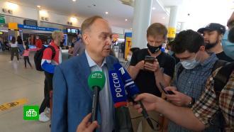 Посол РФ Антонов вернулся вСША
