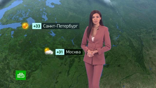 Утренний прогноз погоды на 21июня.погода, прогноз погоды.НТВ.Ru: новости, видео, программы телеканала НТВ