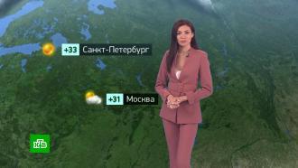 Утренний прогноз погоды на 21июня