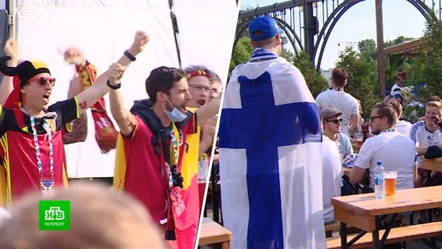 Финны ибельгийцы впреддверии решающего матча вПетербурге верят впобеду своих сборных