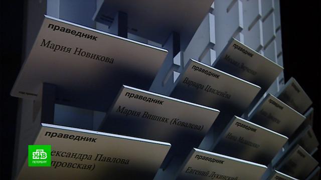 Вмузее Фаберже рассказывают истории оспасении жертв холокоста.Вторая мировая война, Санкт-Петербург, выставки и музеи, история, холокост.НТВ.Ru: новости, видео, программы телеканала НТВ