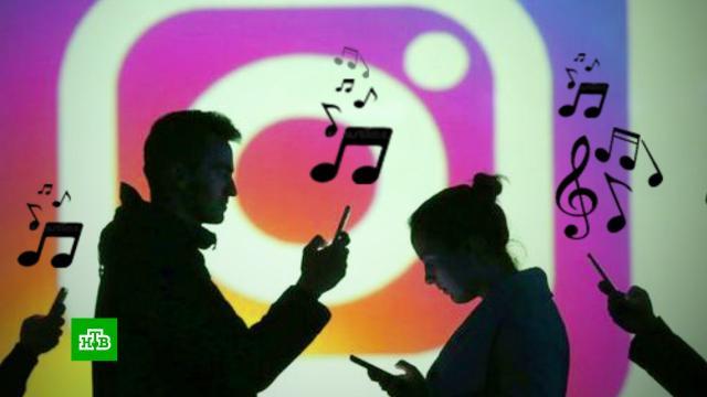 Пользователи Instagram смогут добавлять музыку в сториз.Instagram, Интернет, соцсети, экономика и бизнес.НТВ.Ru: новости, видео, программы телеканала НТВ