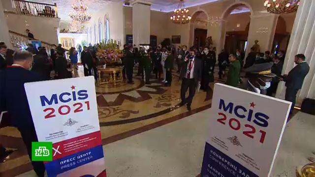 На конференцию по международной безопасности съехались министры более 40стран.НАТО, Путин, Шойгу, войны и вооруженные конфликты, вооружение, компьютерная безопасность, коронавирус.НТВ.Ru: новости, видео, программы телеканала НТВ