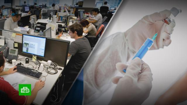В России начали собирать данные о вакцинации сотрудников промышленных предприятий.экономика и бизнес, вакцинация, коронавирус, промышленность, эпидемия.НТВ.Ru: новости, видео, программы телеканала НТВ