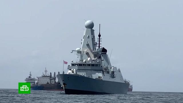 Журналист BBC подтвердил, что британский эсминец намеренно вторгся вЧёрное море.Великобритания, Минобороны РФ, море.НТВ.Ru: новости, видео, программы телеканала НТВ