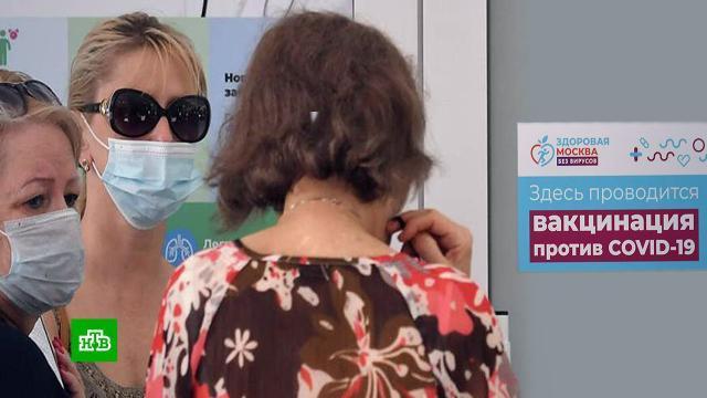 Где привиться от COVID-19 вМоскве исколько времени это займет: пошаговая инструкция.коронавирус, прививки.НТВ.Ru: новости, видео, программы телеканала НТВ