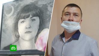 Терпела 17 лет: самарского участкового судят за доведение жены до самоубийства.НТВ.Ru: новости, видео, программы телеканала НТВ