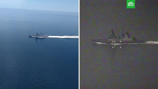Минобороны опубликовало видео пролета над британским эсминцем.Минобороны РФ.НТВ.Ru: новости, видео, программы телеканала НТВ