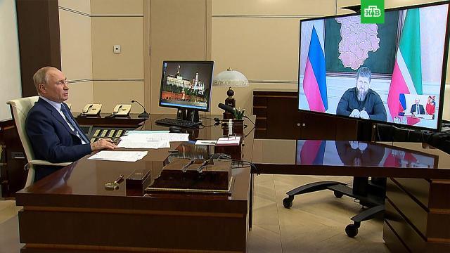 Путин посоветовал Кадырову снова пойти на выборы главы Чечни.Кадыров, Путин, Чечня.НТВ.Ru: новости, видео, программы телеканала НТВ