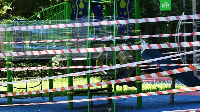 В Подмосковье закрывают детские площадки и вводят систему QR-кодов.Подмосковье вслед за Москвой ограничило посещение кафе и ресторанов.Московская область, коронавирус, рестораны и кафе, эпидемия.НТВ.Ru: новости, видео, программы телеканала НТВ