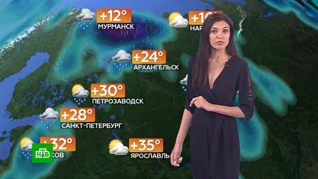 Прогноз погоды на 24июня.погода, прогноз погоды.НТВ.Ru: новости, видео, программы телеканала НТВ