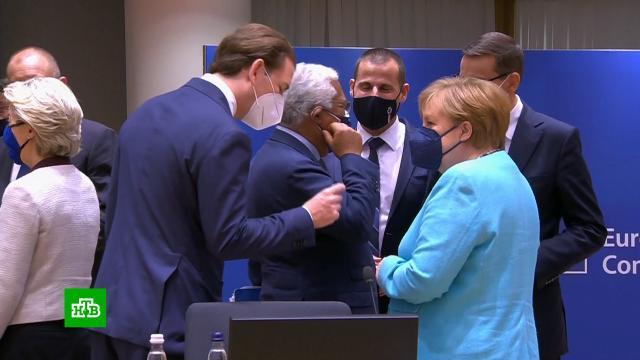 Надежда на потепление: на саммите ЕС задумались оединой стратегии вотношениях сМосквой