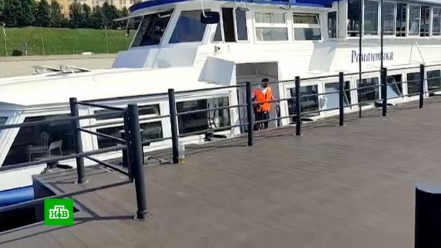 В Москве организаторам речных круизов грозит штраф за нарушение санитарных мер.корабли и суда, коронавирус, круизы, отдых и досуг, эпидемия.НТВ.Ru: новости, видео, программы телеканала НТВ