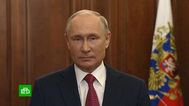 Путин поздравил выпускников с началом нового этапа в их жизни.Путин, выпускники, молодежь, торжества и праздники.НТВ.Ru: новости, видео, программы телеканала НТВ