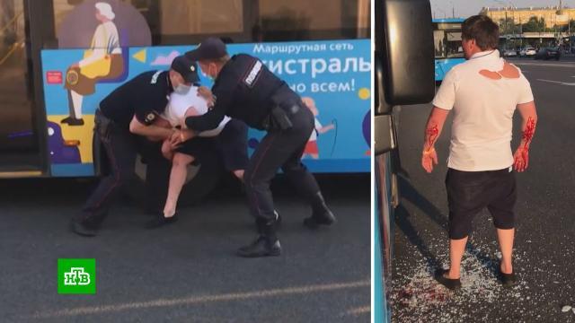 Задержание укусившего полицейского москвича попало на видео.ДТП, Москва, нападения, общественный транспорт, полиция, расследование, самокаты.НТВ.Ru: новости, видео, программы телеканала НТВ