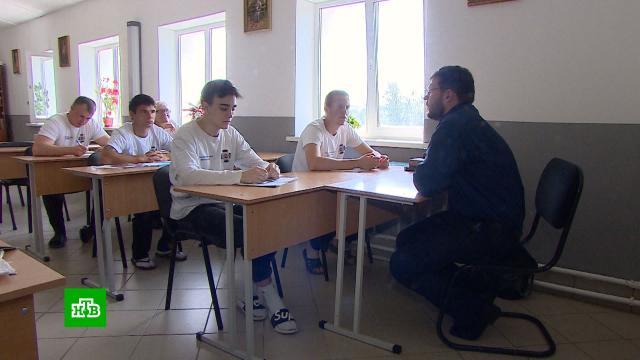 Как православный реабилитационный центр помогает подопечным отказаться от наркотиков