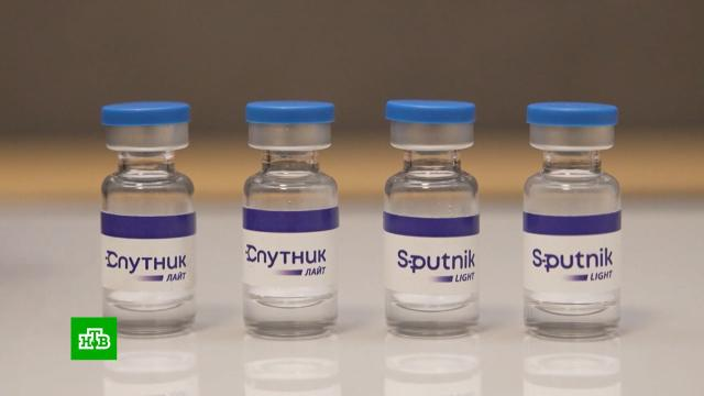 Вакцина «Спутник Лайт» поступила вгражданский оборот.Минздрав, вакцинация, коронавирус.НТВ.Ru: новости, видео, программы телеканала НТВ