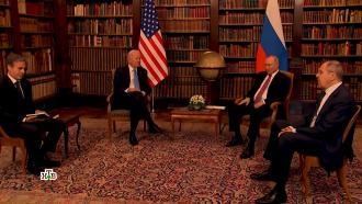 После встречи Путина и Байдена в США и Европе вновь заговорили о «перезагрузке».НТВ.Ru: новости, видео, программы телеканала НТВ