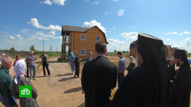 Православный поселок появился вКалининградской области