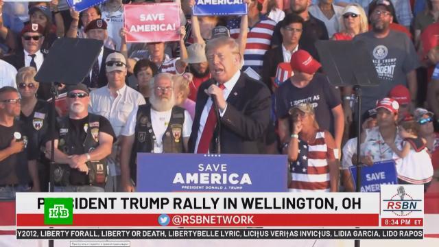 Вернулся, чтобы отомстить: Трамп планирует «спасти Америку» от Байдена.Байден, США, Трамп Дональд, выборы, митинги и протесты, парламенты.НТВ.Ru: новости, видео, программы телеканала НТВ