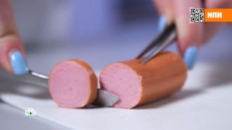 В образцах сосисок из магазина нашли смертельно опасные бактерии.НТВ.Ru: новости, видео, программы телеканала НТВ