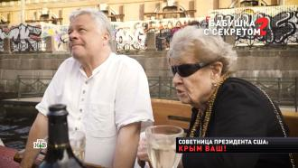 Бывшая советница Рейгана отказывается давать интервью Ксении Собчак.НТВ.Ru: новости, видео, программы телеканала НТВ