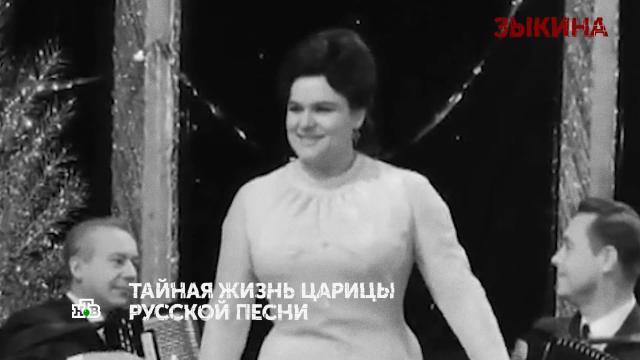 Как лучшая подруга предала Людмилу Зыкину.Зыкина, артисты, браки и разводы, знаменитости, скандалы, шоу-бизнес, эксклюзив.НТВ.Ru: новости, видео, программы телеканала НТВ