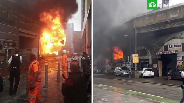 Взрыв прогремел вцентре Лондона.Лондон, взрывы, пожары.НТВ.Ru: новости, видео, программы телеканала НТВ