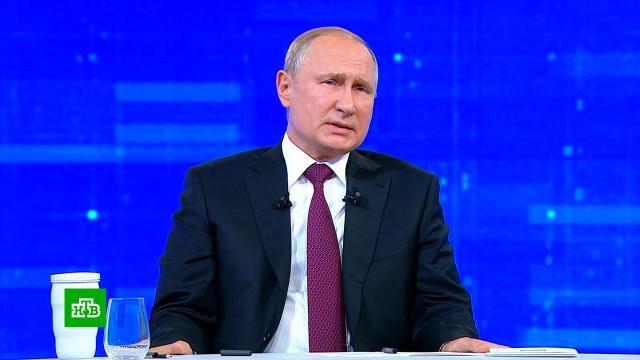 Прямая линия с Путиным: россияне надеются на решение своих проблем.Путин, волонтеры, прямая линия.НТВ.Ru: новости, видео, программы телеканала НТВ