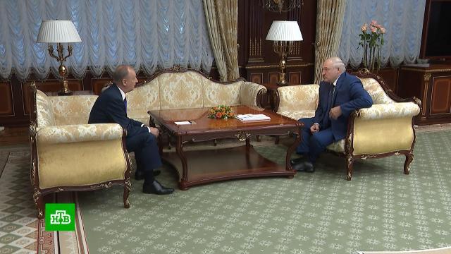 Лукашенко обсудил с Патрушевым вопросы, «не подлежащие огласке».Белоруссия, Лукашенко, переговоры.НТВ.Ru: новости, видео, программы телеканала НТВ