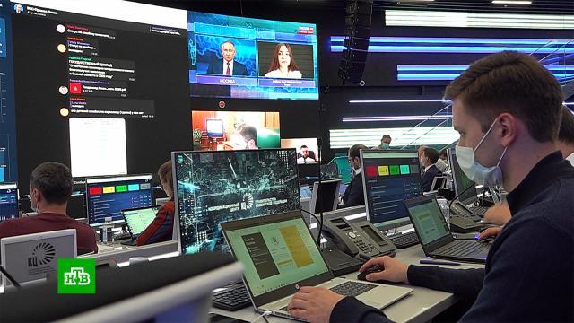 Правительство занялось проблемами, поднятыми на прямой линии сПутиным.Путин, правительство РФ, прямая линия.НТВ.Ru: новости, видео, программы телеканала НТВ
