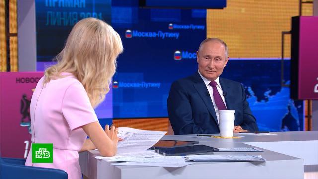 Путин сказал, чем займется после отставки.Путин, президент РФ, прямая линия.НТВ.Ru: новости, видео, программы телеканала НТВ