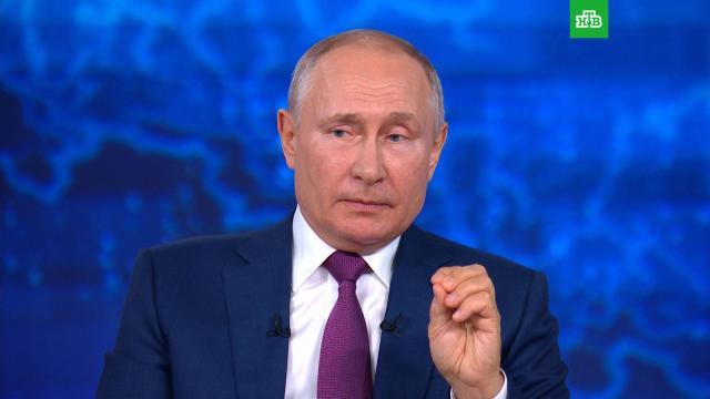 Путин объяснил рост цен на внутренний туризм.Путин, прямая линия, туризм и путешествия.НТВ.Ru: новости, видео, программы телеканала НТВ